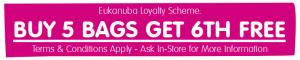 Eukanuba Loyalty Scheme